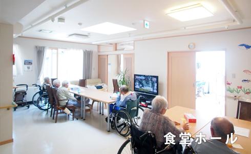 小規模多機能型居宅介護事業所 なごみ